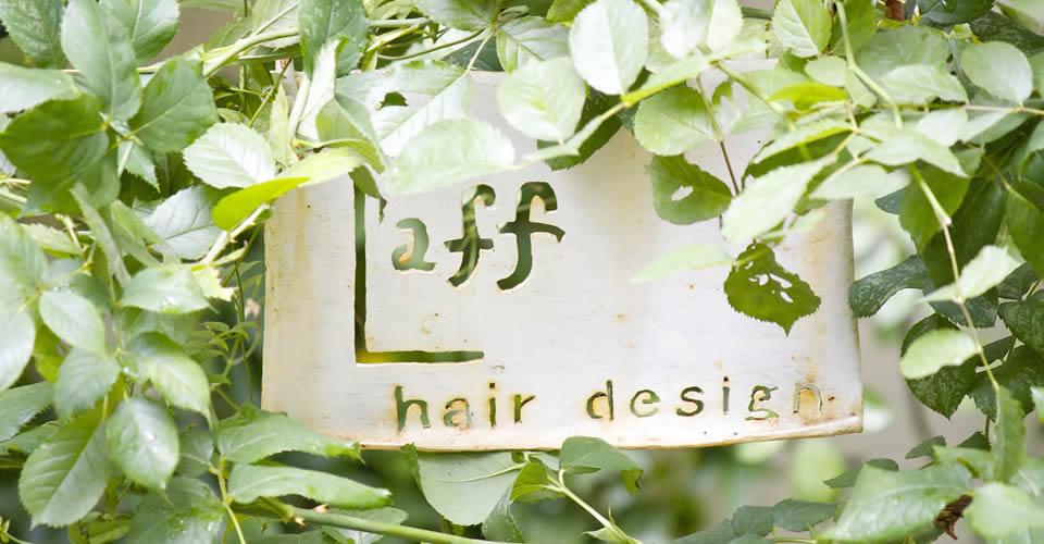 Laff(ラフ) 広島の美容院・美容室